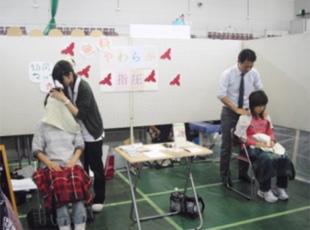 磐田市豊田フェスティバル 無料体験マッサージ